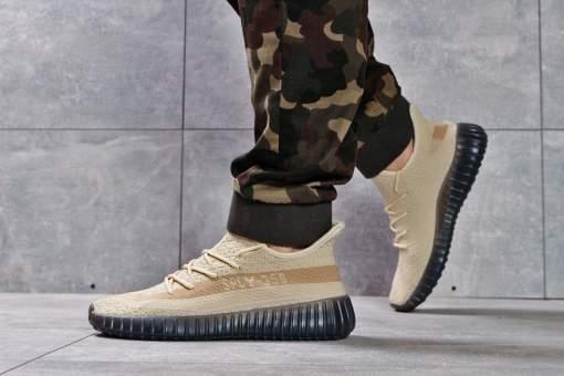 Кроссовки мужские Adidas Sply-350, бежевые (16232) размеры в наличии ►