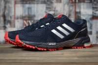 Кроссовки женские 16915, Adidas Marathon Tn, темно-синие