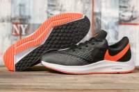Кроссовки мужские 17072, Nike Zoom Winflo 6, темно-серые