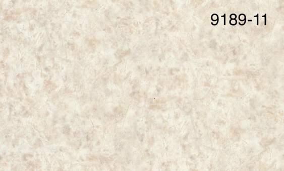 Обои Мегаполис 9189-11 виниловые на флизелиновой основе (1,06х10,05)