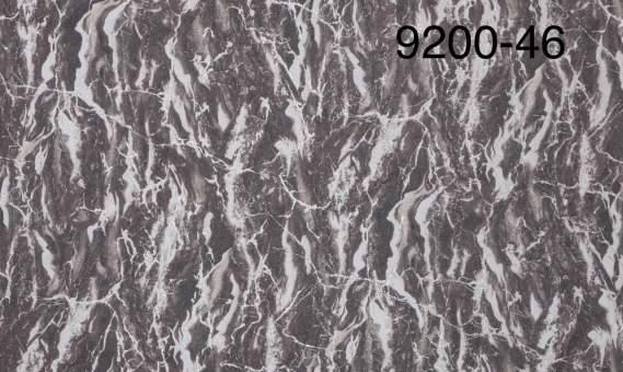 Обои Мегаполис 9200-46 виниловые на флизелиновой основе (1,06х10,05)