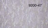 Обои Мегаполис 9200-47 виниловые на флизелиновой основе (1,06х10,05)