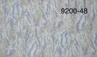 Обои Мегаполис 9200-48 виниловые на флизелиновой основе (1,06х10,05)